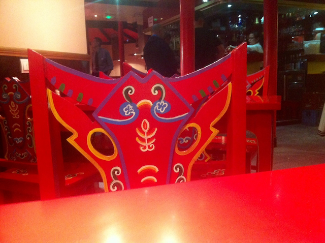 chaise gengis khan grill