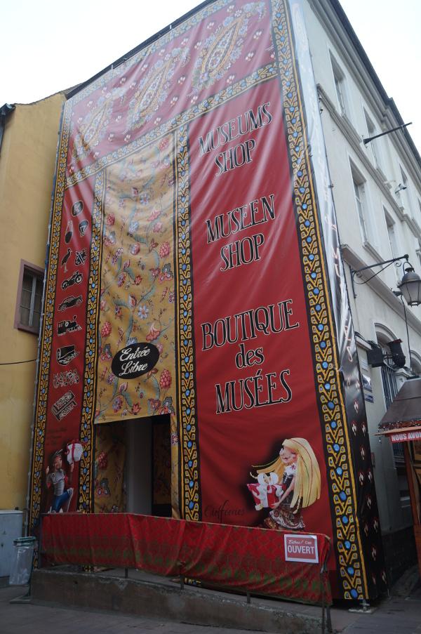 Façade de la Boutique des Musées – ©Aurore Keller pour My Mulhouse